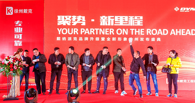 Dealer events in China